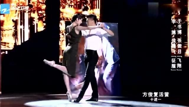中国好舞蹈:李博、候腾飞芭蕾舞《征服》!