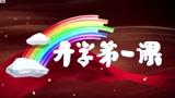 月球背面也有了中国红、中国黄!