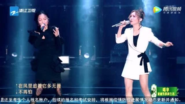 張韶涵黃雅莉首次合作《引路的風箏》驚豔全場!不愧是實力派歌手