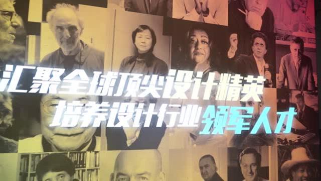 上林苑設計學院宣傳片字幕版