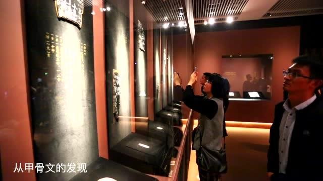 博物館時光丨龍吸水、日月食…聽國博田老師講甲骨文裏的那些事兒