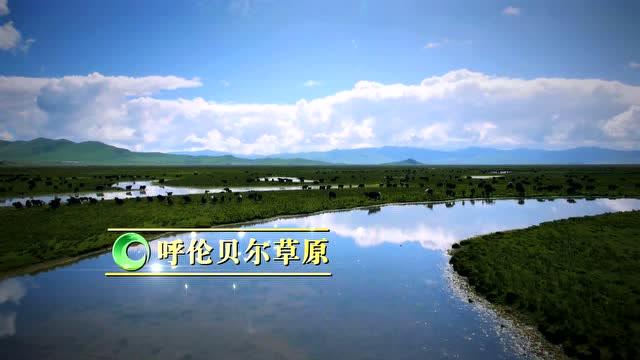 這條大河,是蒙古族和北方許多少數民族的母親河。請你猜猜我在哪兒?