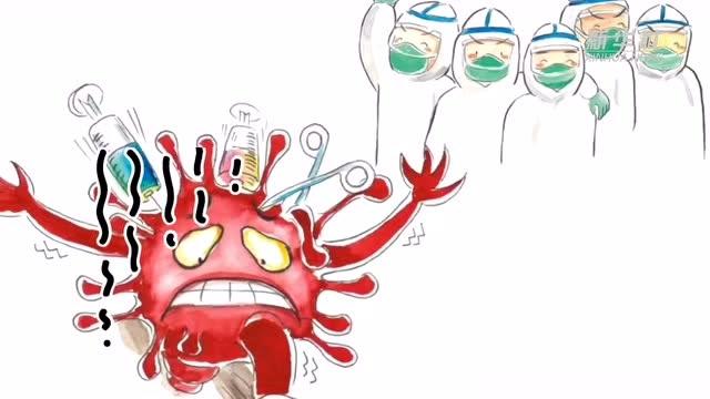 這是個祕密——新型冠狀病毒的自白