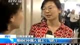 尼泊尔强震,中国政府强硬撤侨,超霸气!