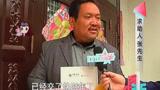 河南电视台百姓调解 华泰买保险, 生个病凭什么就给中途退保呢?