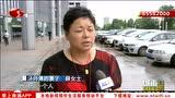 外卖小哥送餐中猝死 每天送48单一个月骑行半个中国