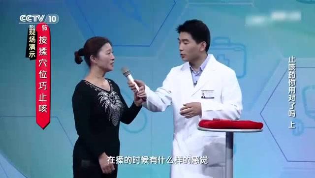 咳嗽老不好怎么办?老中医教你按摩3个穴位快速止咳!这方法最管用!