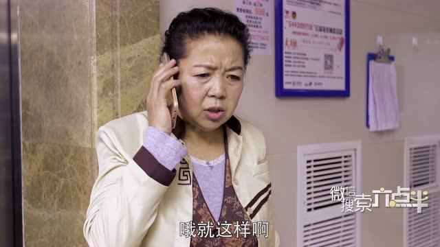 陈翔六点半第158集 小伙钻石求婚却被路人搅黄_秋霞在线机观看