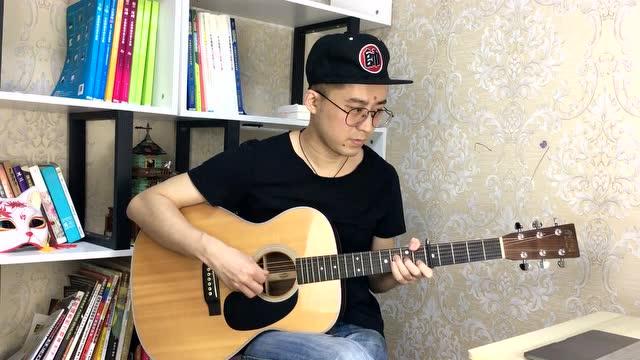 吉他学院Vol.060《水星记》郭顶