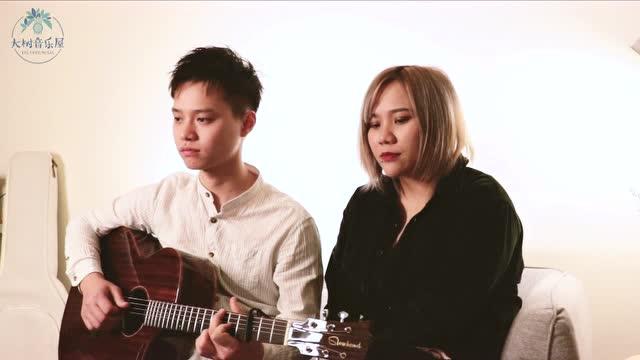 《连名带姓》张惠妹-吉他弹唱翻唱Cover-大树音乐屋