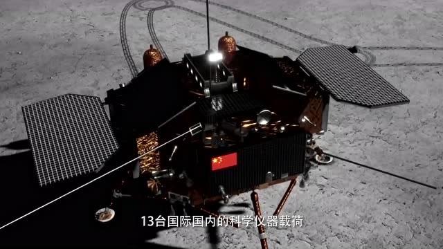 千里迢迢、不畏艱難,登陸月背後嫦娥四號要幹什麼?