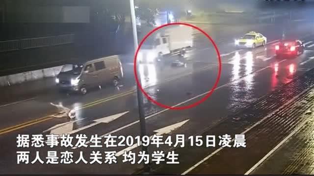 情侶馬路中間爭吵慪氣被撞飛女子當場身亡 男子負主責已被批捕