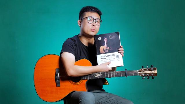 汪峰《硬币》吉他弹唱教学C调入门版 高音教 猴哥吉他教学