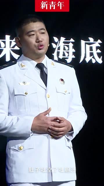 這雙眼睛,就是中國潛艇兵的實力
