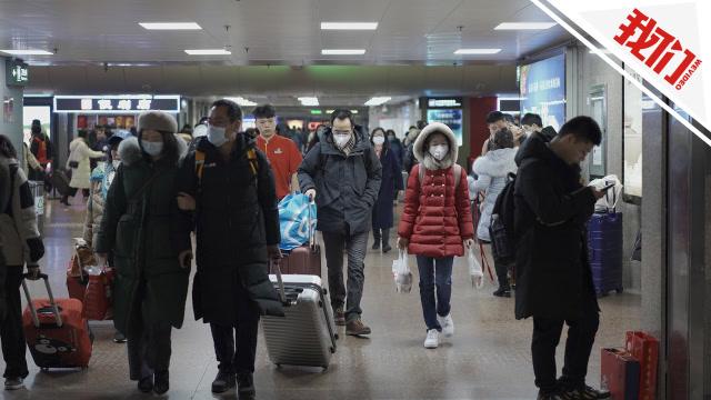 国务院:春节假期延长至2月2日 高校中小学幼儿园推迟开学