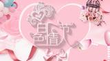 170311 SNH48《白色情人节》特别公演二(高清全场)