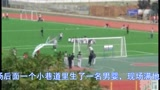 陕西渭南一16岁女生未婚先孕 在学校操场产子