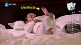 女汉子小甜馨躺床上跷二郎腿,睡觉滚下床,还大胆亲吻嗯哼!