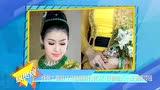 缅甸土豪嫁女全身翡翠价值5亿