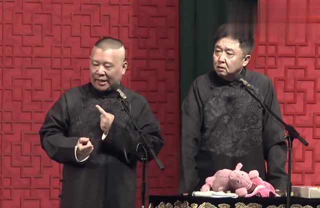 郭德纲说于谦爸爸头上有两个肉疙瘩,于谦都懵了,到底怎么回事?
