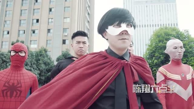 陈翔六点半:原创超级英雄和好莱坞超级英雄一起作战,却被坑了!让人多少次回眸