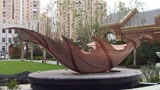 曲面楓葉雕塑SketchUp建模思路
