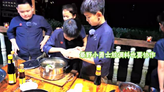 最野孩子團動手做茶香魚