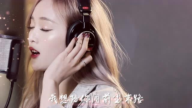 吳宣儀《鬥羅十年-龍王傳說》手遊主題曲mv