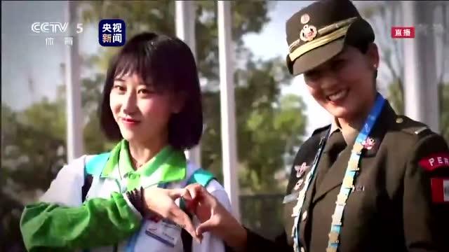 軍運會專門放視頻感謝志願者 轉起 感謝每一位志願者 軍運會