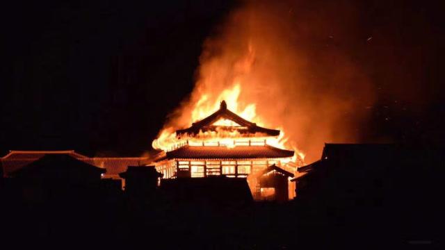 突發!日本沖繩世界文化遺產首裏城發生大火 正殿北殿被燒燬