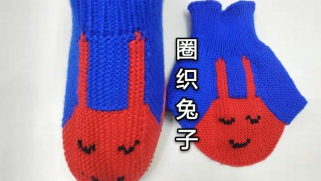 勾鞋兔子图案图解