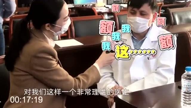 張文宏面對記者突然媽媽來電,這操作也是夠皮的啊