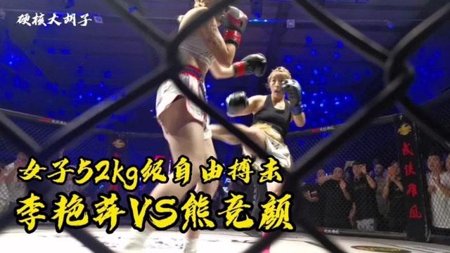 女子52公斤级自由搏击比赛,在格斗领域这俩个选手算是高颜值了!