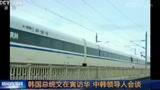 文在寅带着两百多人的经济代表团来中国访问,还真取得丰硕的成果
