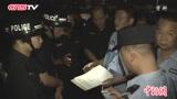 广东茂名警方破国内首宗比特币网络赌球案