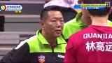 乒超男团 1阶7轮 权健vs山东 第4盘