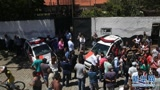 巴西校园枪击案致10死 两名青年?#36164;止?#21516;策划并?#32423;?#20107;后自杀