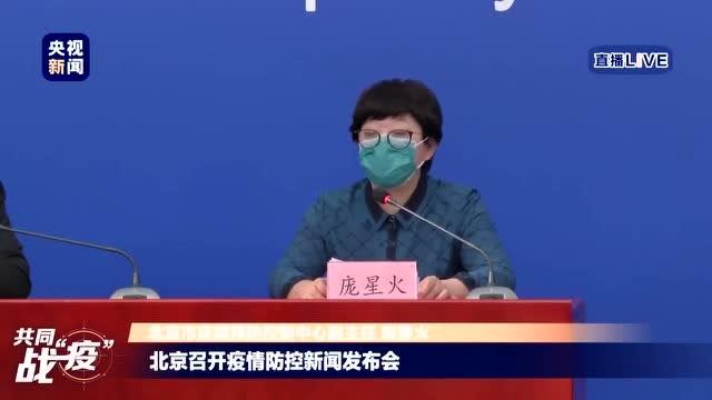 北京4例輸入病例回國前已發熱