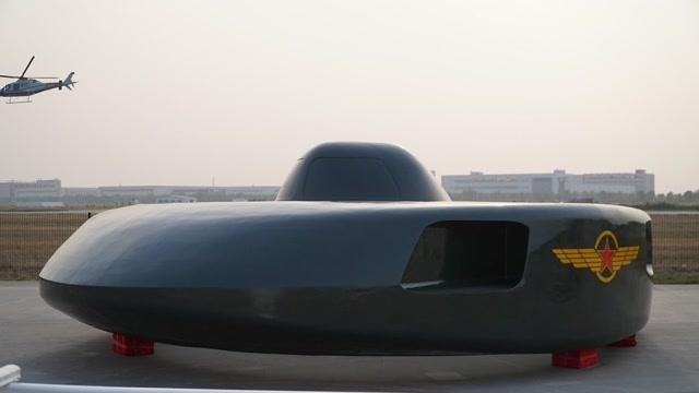 """UFO還是直升機?""""超級大白鯊""""驚豔亮相直博會 內部結構曝光"""