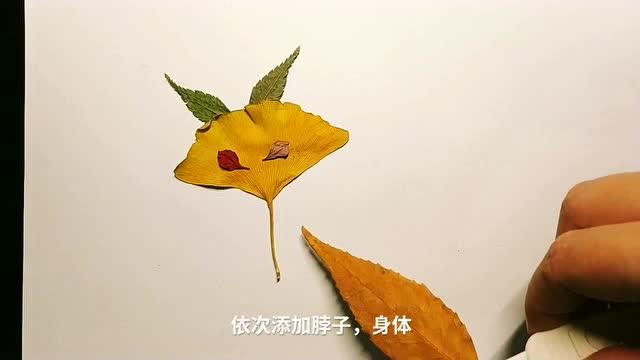樹葉貼畫之小狐狸