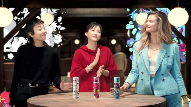 2019 SK-II 神仙水限量版紅白藍廣告