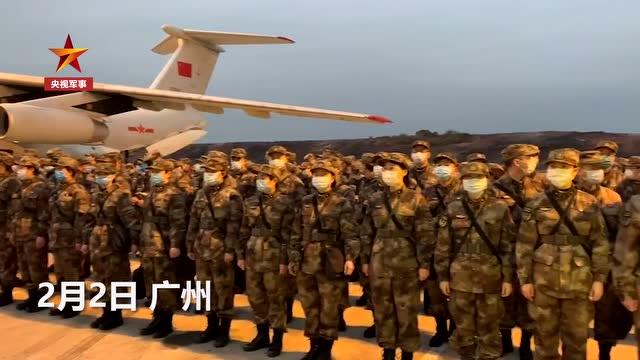 空軍8架大型運輸機4地聯動馳援武漢!