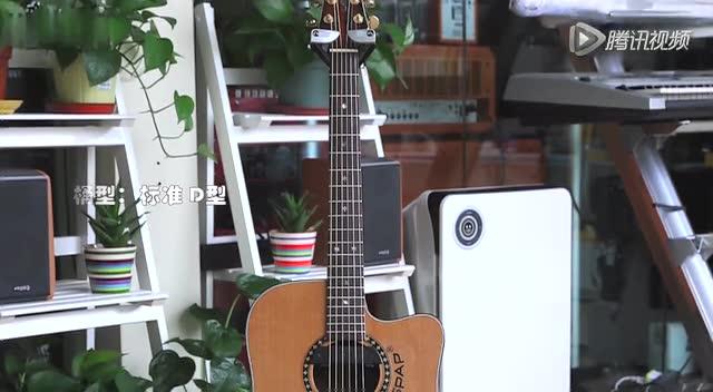 LEGPAP DC181单板吉他视听飞琴行赛平老师录制