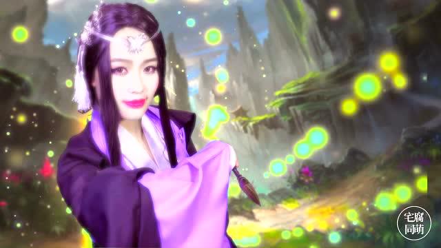 第五十三期:剑网3花姐_神马快爆