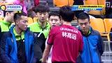 乒超男团 1阶6轮 权健vs魏桥 第1盘