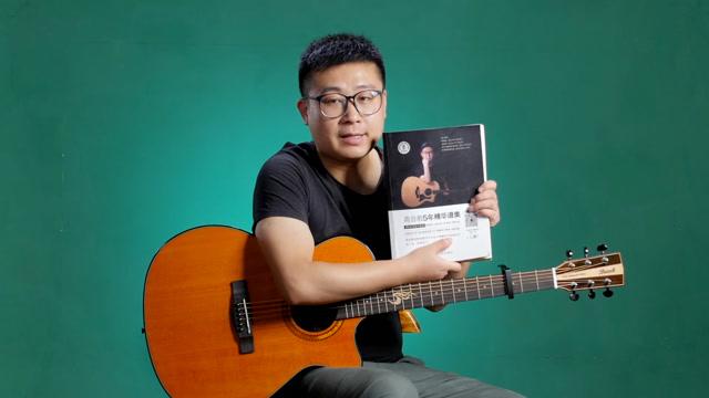 《背对背拥抱》吉他弹唱教学C调入门版 高音教
