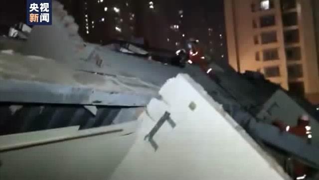 [央視新聞]福建一酒店坍塌