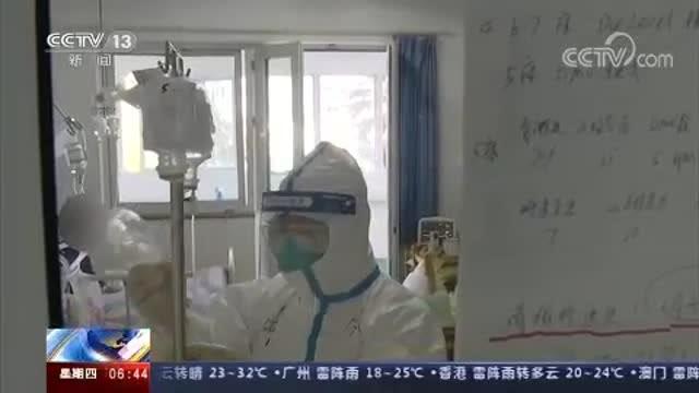 世衛組織:新冠肺炎疫情從特徵上可稱大流行