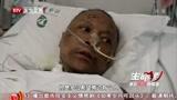 """武汉市中心医院两位大夫抢救过来竟成""""黑人""""!可见同病毒斗争有多惨烈"""