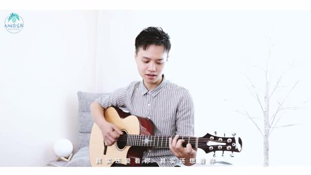 大树音乐屋 吉他弹唱《大笨钟》,乌托邦北极星#230H